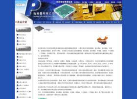 Xinrong.com.tw thumbnail