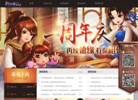 Xinxianjian.cn thumbnail