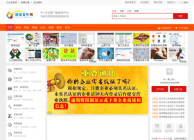 Xinxifabu.net thumbnail