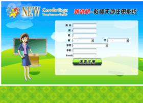 Xinzhitang.com.cn thumbnail
