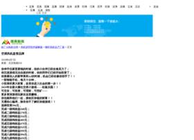 Xiong.gs thumbnail