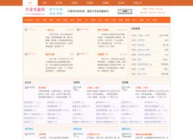 Xitongzijia.net thumbnail