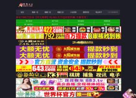 Xiugoo.net thumbnail