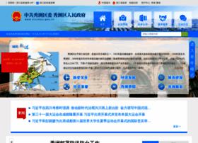 Xiuzhou.gov.cn thumbnail