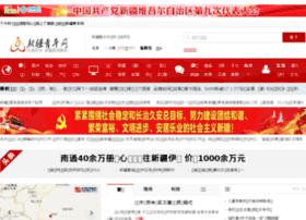 Xjqnpx.com.cn thumbnail