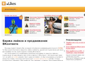 Xlikes.ru thumbnail