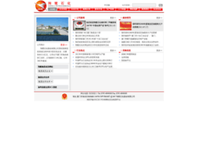 Xlp.com.cn thumbnail