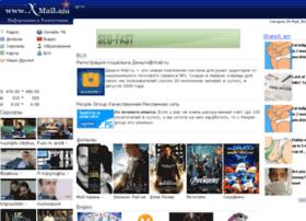 Xmail.am thumbnail