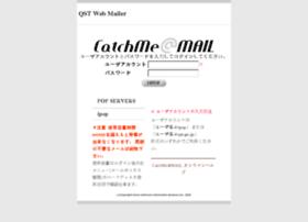 Xmail.qst.go.jp thumbnail