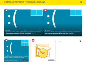 Xmeg.ru thumbnail