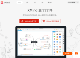 Xmindchina.cn thumbnail