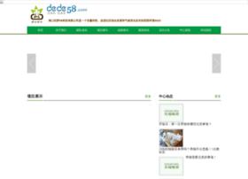 Xml400.fj.cn thumbnail