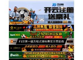 Xmovies8-proxy.com thumbnail