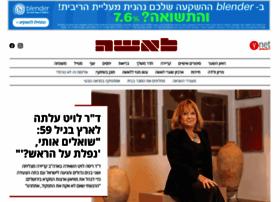 Xnet.ynet.co.il thumbnail