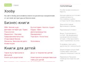 Xooby.ru thumbnail