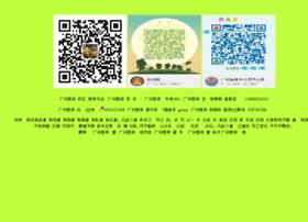 Xpd92.cn thumbnail