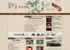 Xpdesk.cn thumbnail