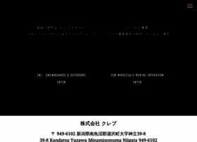 Xraeb.co.jp thumbnail