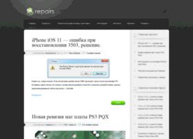 Xrepairs.ru thumbnail