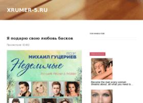 Xrumer-5.ru thumbnail