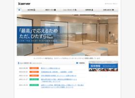 Xserver.co.jp thumbnail