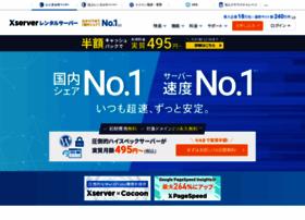 Xserver.ne.jp thumbnail