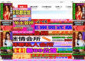 Xshlf88.cc thumbnail