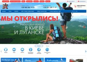 Xsport.lg.ua thumbnail