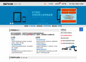 Xt800.cn thumbnail