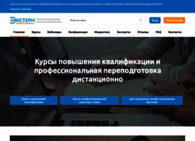 Xtern.ru thumbnail