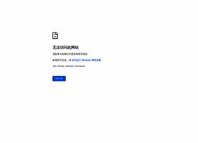 Xtremefirepower.com thumbnail