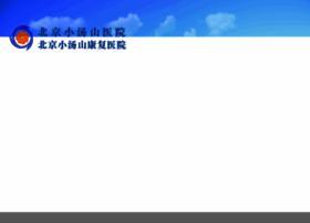 Xtshos.com.cn thumbnail