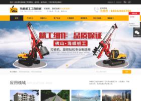 Xuanwazuanji.com.cn thumbnail