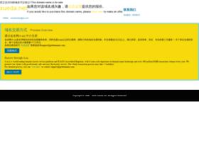 Xueda.net thumbnail