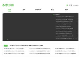Xuefen.com.cn thumbnail
