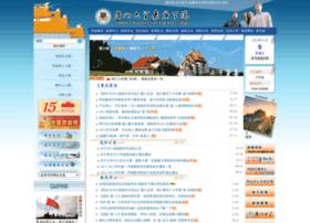 Xujc.cn thumbnail