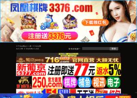 Xunq.net thumbnail