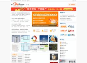 Xuzhi.net thumbnail