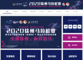 Xuzhoumarathon.cn thumbnail
