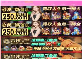 Xwcx35.cn thumbnail