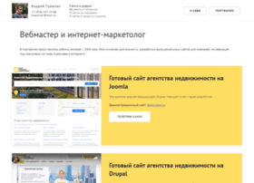 Xwm.ru thumbnail