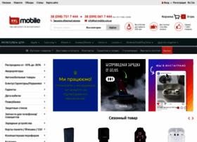 Xxl-mobile.com.ua thumbnail