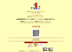 Xxne.jp thumbnail