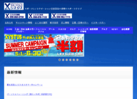 Xystus.co.jp thumbnail