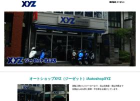 Xyz-net.co.jp thumbnail