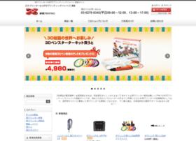 Xyzprinting.co.jp thumbnail