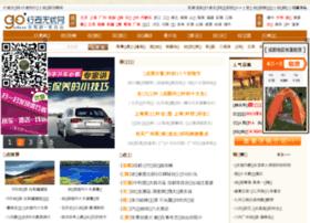 Xz5u.cn thumbnail
