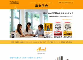Y-academy.co.jp thumbnail