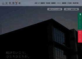 Y-koseiren.jp thumbnail