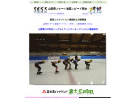 Y-skate.jp thumbnail